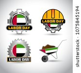 united arab emirates flag with... | Shutterstock .eps vector #1075845194