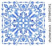 azulejos   portuguese tiles... | Shutterstock . vector #1075845341