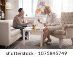 art therapy. happy senior...   Shutterstock . vector #1075845749
