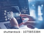 ai  artificial intelligence ... | Shutterstock . vector #1075853384