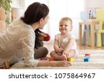 nanny or babysitter looks after ... | Shutterstock . vector #1075864967