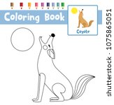 coloring page of howling coyote ... | Shutterstock .eps vector #1075865051
