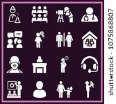 set of 16 people filled icons... | Shutterstock .eps vector #1075868807