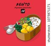 vector illustrations of bento... | Shutterstock .eps vector #1075871171