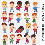 cartoon character boys and... | Shutterstock .eps vector #1075874531
