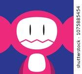 funny cartoon faces smileys | Shutterstock .eps vector #1075885454