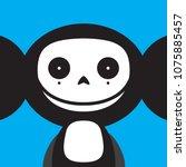 funny cartoon faces smileys | Shutterstock .eps vector #1075885457