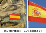 military man posing in front of ...   Shutterstock . vector #1075886594
