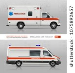 ambulance cars vector mock up... | Shutterstock .eps vector #1075892657