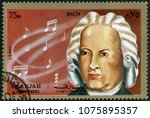 Small photo of MOSCOW, RUSSIA - APRIL 07, 2018: A stamp printed in Shiarjah & Dependencies shows Johann Sebastian Bach (1685-1750), 1972