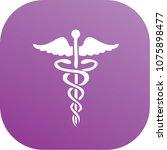 medical icon vector design | Shutterstock .eps vector #1075898477