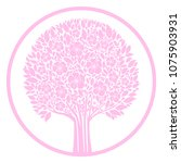 beautiful blooming tree ... | Shutterstock .eps vector #1075903931