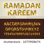golden english alphabet in...   Shutterstock .eps vector #1075908674