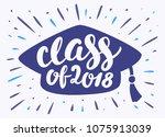 class of 2018. graduation... | Shutterstock .eps vector #1075913039