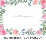 watercolor flower background... | Shutterstock .eps vector #1075926107
