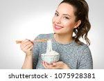 portrait of a brunette beauty... | Shutterstock . vector #1075928381
