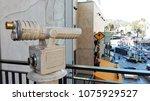 hollywood los angeles ... | Shutterstock . vector #1075929527