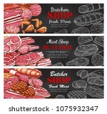 butchery meat and sausages... | Shutterstock .eps vector #1075932347