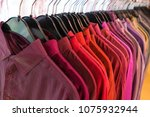 male mens shirts sorted in... | Shutterstock . vector #1075932944