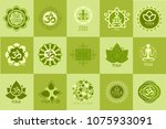 collection of yoga studio logos ... | Shutterstock .eps vector #1075933091