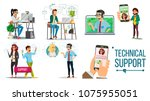 technical support vector.... | Shutterstock .eps vector #1075955051