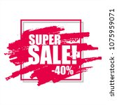 sale banner  price tag  sticker ... | Shutterstock .eps vector #1075959071
