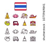 thailand icons set. traditional ... | Shutterstock .eps vector #1075969841