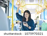 the passenger use smartphone in ... | Shutterstock . vector #1075970321