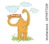 diplodocus. vector illustration ... | Shutterstock .eps vector #1075977239
