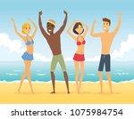 happy friends on the beach  ... | Shutterstock .eps vector #1075984754