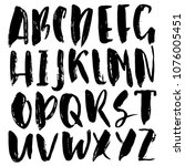 handdrawn dry brush font.... | Shutterstock .eps vector #1076005451