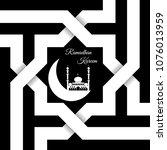 black and white minimalist... | Shutterstock .eps vector #1076013959