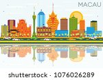 macau china city skyline with... | Shutterstock .eps vector #1076026289