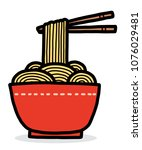 noodle and red bowl   cartoon... | Shutterstock .eps vector #1076029481