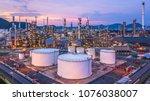 aerial view oil tank  gas tank  ... | Shutterstock . vector #1076038007