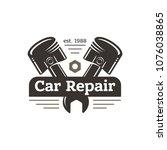car repair  sign in vintage...   Shutterstock .eps vector #1076038865