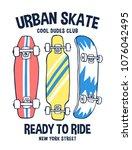 skate board vector...   Shutterstock .eps vector #1076042495