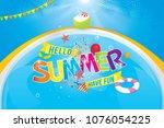 vector hello summer background...   Shutterstock .eps vector #1076054225