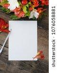 white empty blank paper... | Shutterstock . vector #1076058881