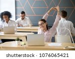 millennial employee taking... | Shutterstock . vector #1076065421