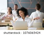 mindful millennial african... | Shutterstock . vector #1076065424