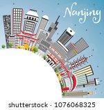 nanjing china skyline with gray ... | Shutterstock .eps vector #1076068325