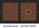 laser cutting set. woodcut...   Shutterstock .eps vector #1076072855