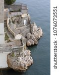 Small photo of Rough Stone Coast With Stairs to Adriatic Sea