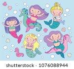 a set of cute baby mermaids... | Shutterstock .eps vector #1076088944