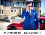 man in expensive custom... | Shutterstock . vector #1076100647