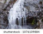 detail of bhagsunag waterfall... | Shutterstock . vector #1076109884