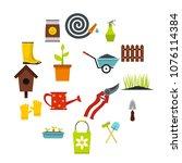 gardening icons set in flat... | Shutterstock .eps vector #1076114384