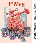 vector design of 1st may happy... | Shutterstock .eps vector #1076120021