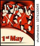 vector design of 1st may happy... | Shutterstock .eps vector #1076120045